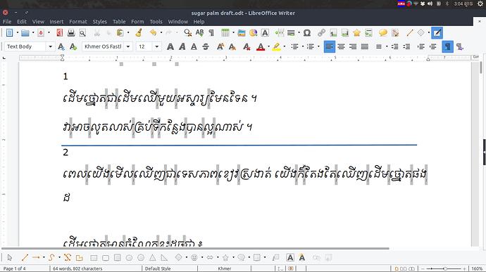 Screenshot%20from%202019-07-29%2015-04-37
