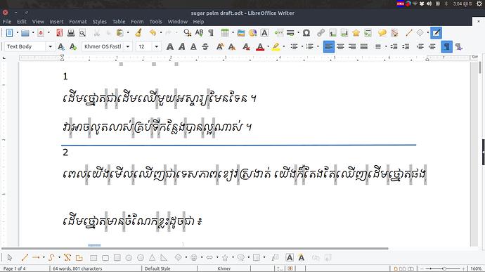 Screenshot%20from%202019-07-29%2015-04-28