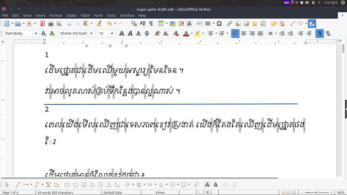Screenshot%20from%202019-07-29%2015-04-49