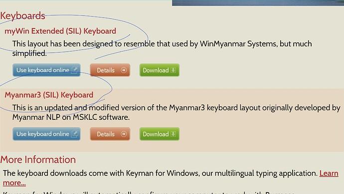 Screenshot_20210326-190953_Keyman