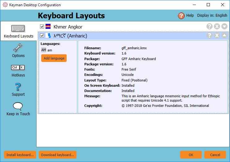 Many Amharic keyboards not working - Keyman - SIL Language